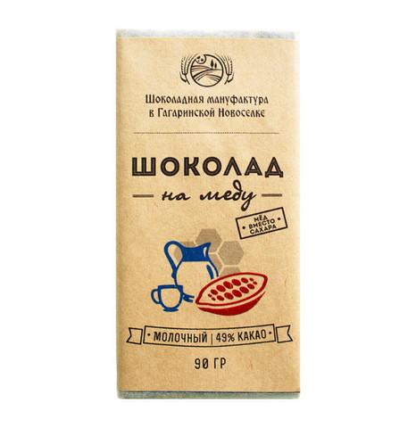 Шоколад На Меду молочный 90г. 49% какао