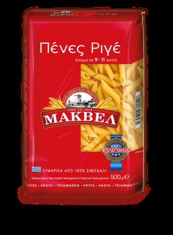 Греческая паста Пенне в виде перьев из твердых сортов пшеницы MAKVEL 500 гр