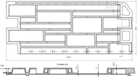 Фасадная панель Альта Профиль Камень Желтый 1140х480 мм