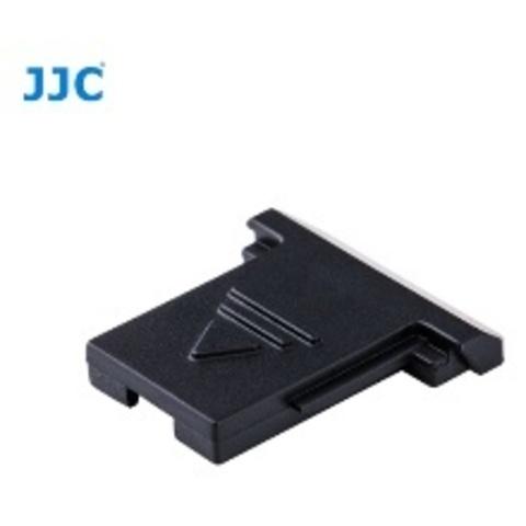 Защитная крышка горячего башмака JJC HC-C
