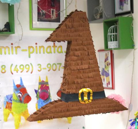 Пиньята Шляпа