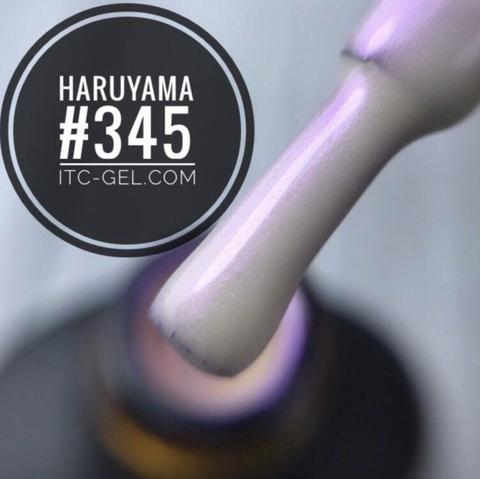 Гель лак Haruyama 8мл (345)
