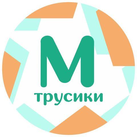 Тестовый комплект трусиков М