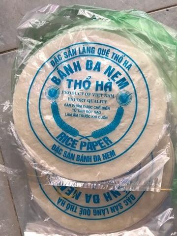 Рисовая бумага Премиум - 200 гр. (30 листов)