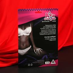 Эротический набор «Ахи-вздохи» (10 карт и наручники)
