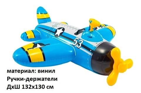 Игрушка для плавания Самолет 57537/1224300 132х130