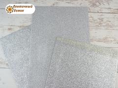 Фоамиран с блестками серебряный 2мм (уценка)