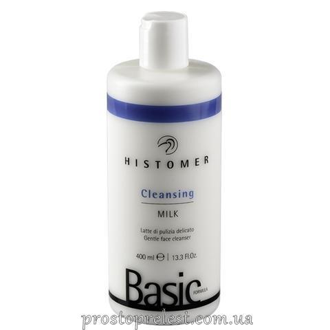 Histomer Basic Cleansing Milk - Очищающее молочко