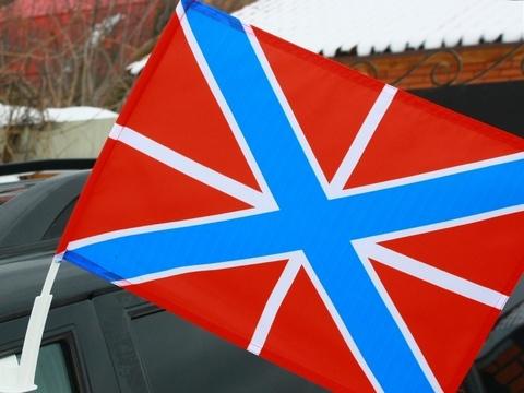 Купить флаг на машину Гюйс ВМФ России - Магазин тельняшек.ру 8-800-700-93-18