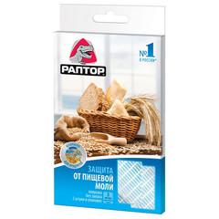 Средство от насекомых Раптор Защита от пищевой моли ловушки (2 штуки в упаковке)