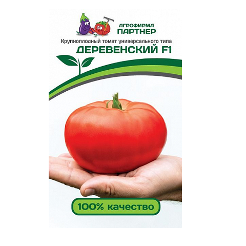 Деревенский F1 10шт томат (Партнер)