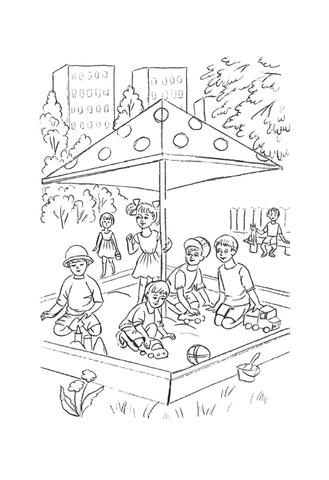 Сказки-подсказки для детей и их родителей