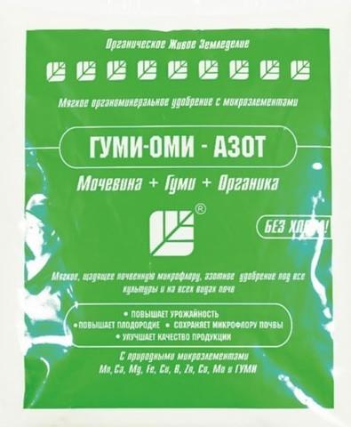 Гуми-Оми-Азот Мочевина 0,5 кг