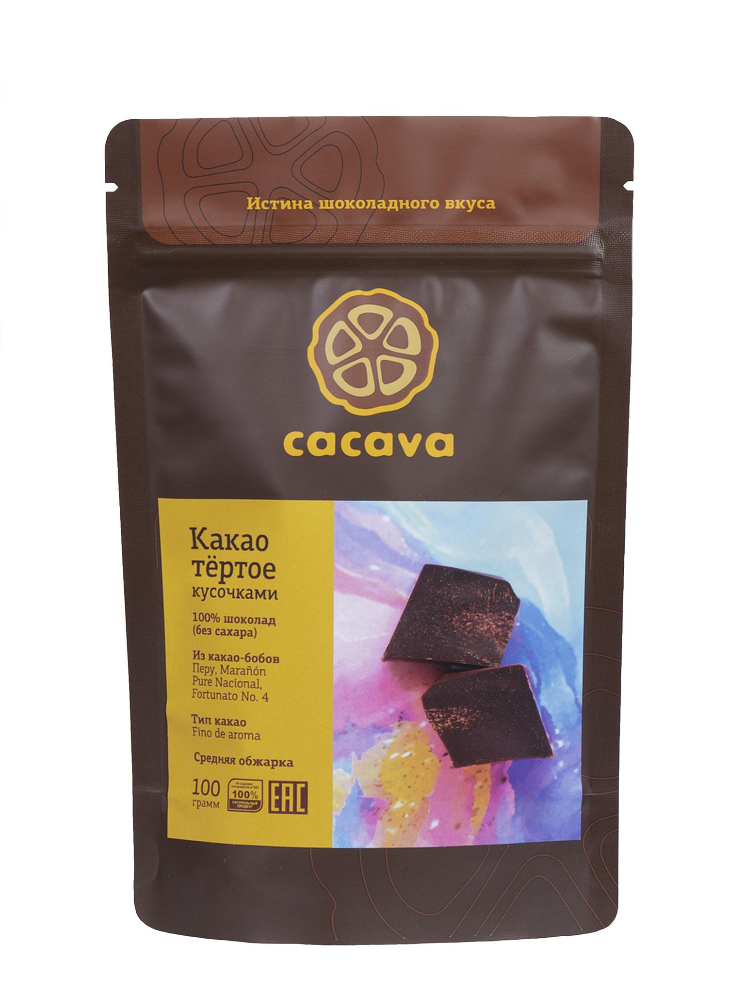 Какао тёртое кусочками (Перу, Marañón), упаковка 100 грамм
