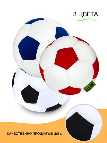 Подушка-игрушка «Мяч», красно-белая-2