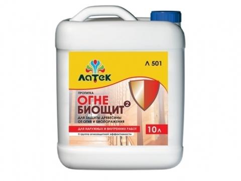 Латек Пропитка «ОГНЕ-БИОЩИТ-2» для защиты от огня и биопоражения для наружных и внутренних работ Л501