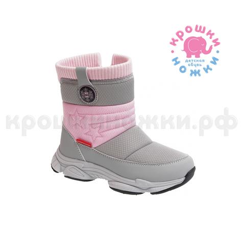 Дутики серо-розовые, зима, Strobbs N1875-4