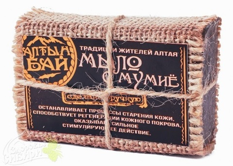 Картинка Мыло Алтын Бай мумие