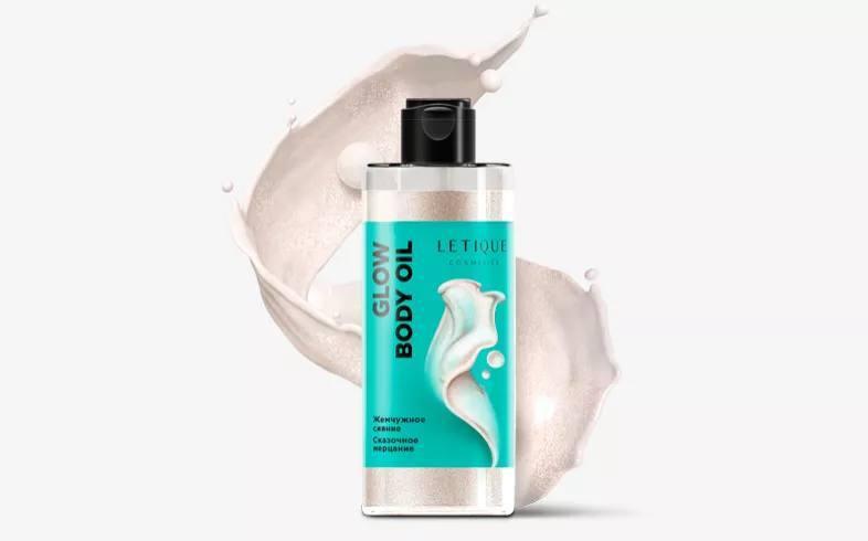 Масло хайлайтер для тела Letique Cosmetics Glow Body Oil 150 мл