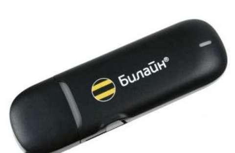 Huawei E3131 3G модем (любая СИМ) уцененный черный