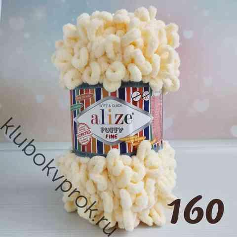 ALIZE PUFFY FINE 160, Каменный