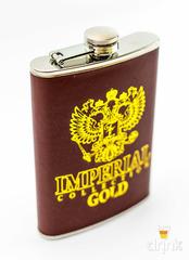 Фляга Imperial Gold, 260 мл, в чехле, фото 2