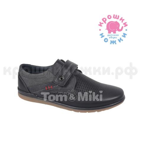 Полуботинки Tom&Miki, цвет черный, перфорация (ТОК Урал)