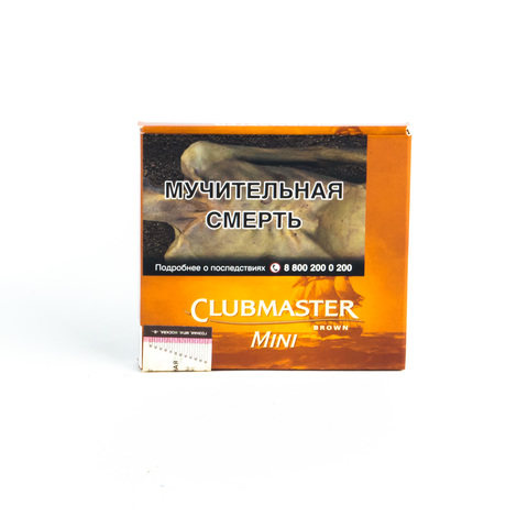 Сигариллы Clubmaster Mini Brown 10 шт