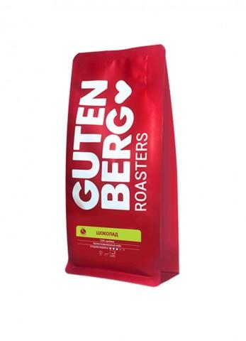 Шоколад Кофе в зернах ароматизированный  250 гр.