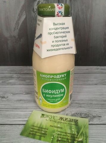 Бифидум кисломолочн с инулином 300мл