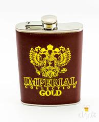 Фляга Imperial Gold, 260 мл, в чехле, фото 4