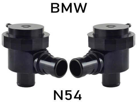 Перепускные клапана N54 BMW