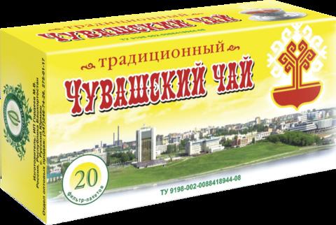 ЧУВАШСКИЙ ТРАДИЦИОННЫЙ ЧАЙ, ф/п, 20шт, кор. (ИП Гордеев М.В.)