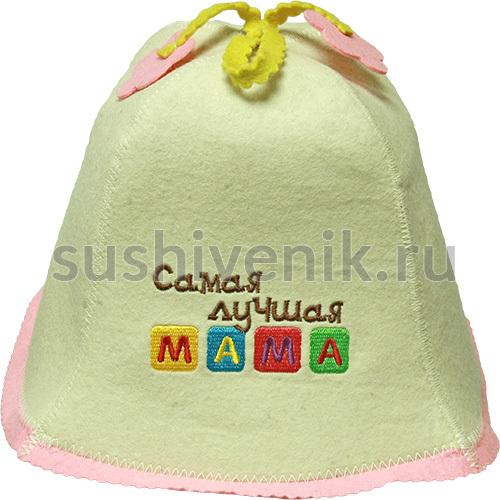 Шляпа Самая лучшая мама