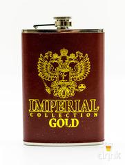 Фляга Imperial Gold, 260 мл, в чехле, фото 1