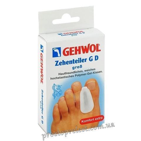 Gehwol Zehenteiler G D - Вкладиш між пальців