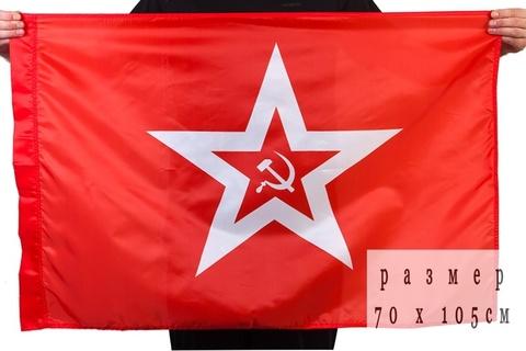 Купить гюйс ВМФ СССР - Магазин тельняшек.ру 8-800-700-93-18Гюйс ВМФ СССР 70х105 см в Магазине тельняшек