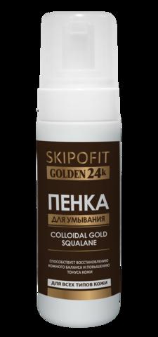 Пенка для умывания с золотом SKIPOFIT GOLDEN 24k 60 мл НИИ Натуротерапии