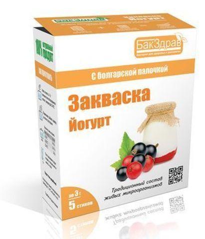 Закваска Йогурт 5х3г