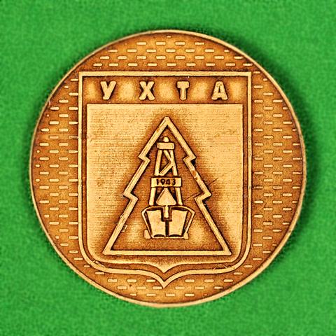 Магнит Ухта герб