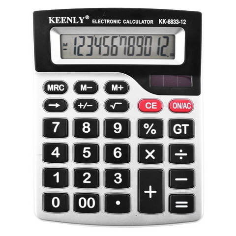 Калькулятор № 8833-12