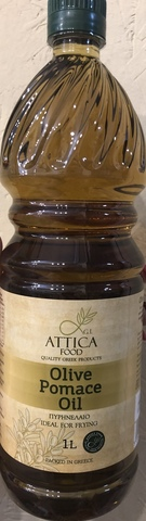 Оливковое масло для жарки помас Attica Food