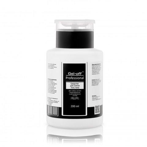 Жидкость GEL-OFF Professional для снятия гель-лака 200мл