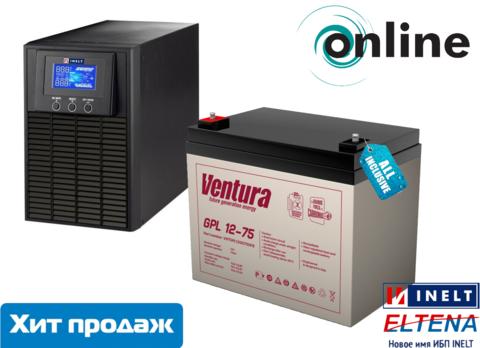Комплект MONOLITH E1000LT-12V+GPL 12-75