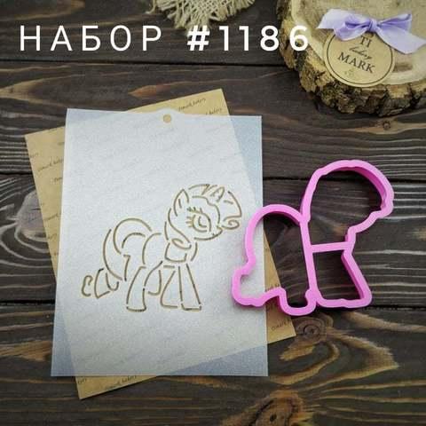Набор №1186 - Рарити (My Little Pony)