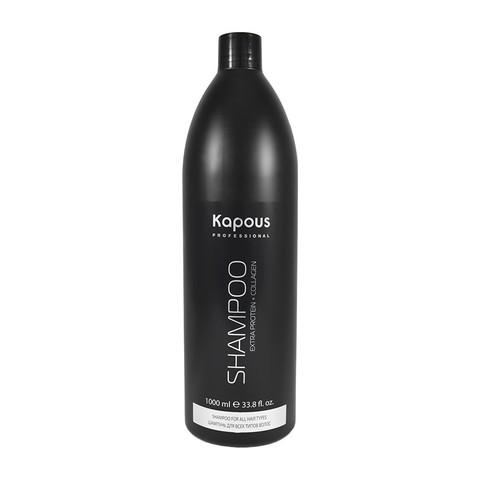 Kapous Professional Шампунь для всех типов волос, 1000 мл