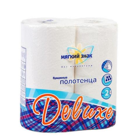 Полотенца бумажные Мягкий знак Deluxe 2-слойные белые 2 рулона по 10 метров