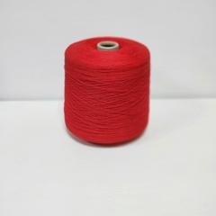 Iafil, Whirl, Хлопок 100%, Красный, мерсеризованный газоопальный, 3/100, 3330 м в 100 г