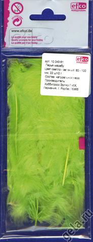 Перья марабу, цвет светло-зеленый