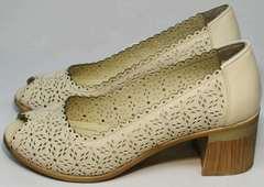 Стильные туфли босоножки с открытым носком и закрытой пяткой Sturdy Shoes 87-43 24 Lighte Beige.